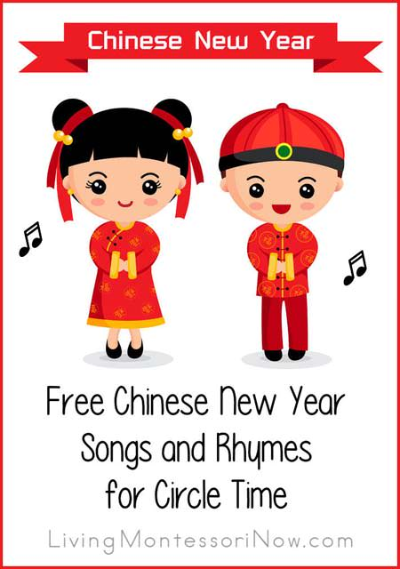 Free Chinese New Year Songs and Rhymes for Circle Time