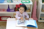 Gently Looking at a Book at Age 2