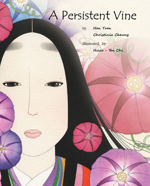 A Persistent Vine by Han Tran and Christinia Cheung