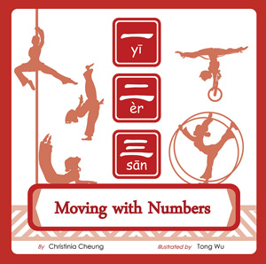 yi er san: Moving with Numbers by Christinia Cheung
