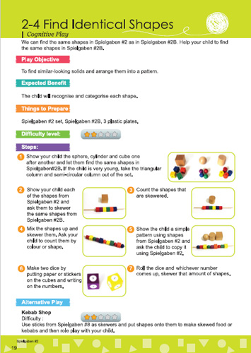 Find Identical Shapes Printable from Spielgaben Playguide 1