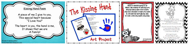 Free Kissing Hand Poem Printables