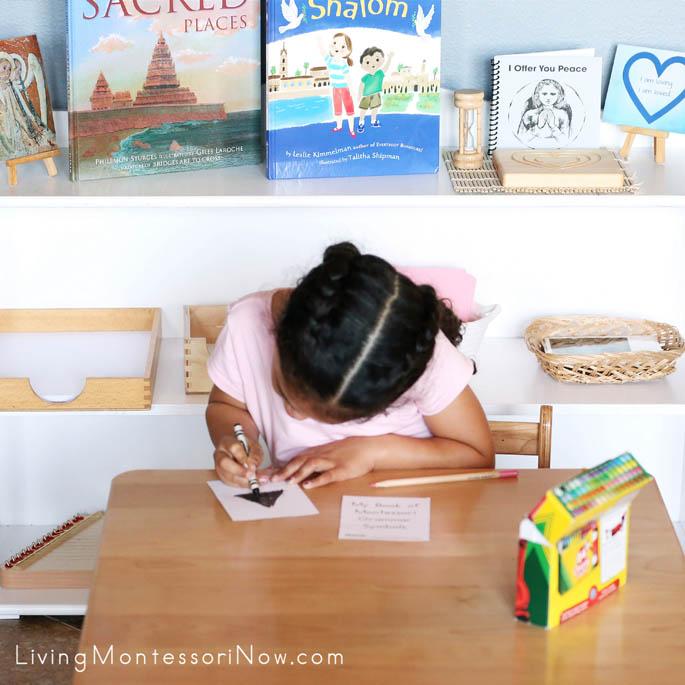 Making Noun Page for Book of Montessori Grammar Symbols