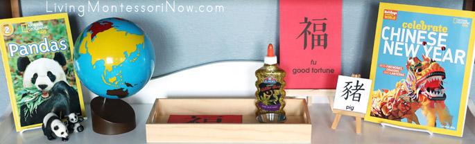 Montessori Shelf with Chinese New Year Activities