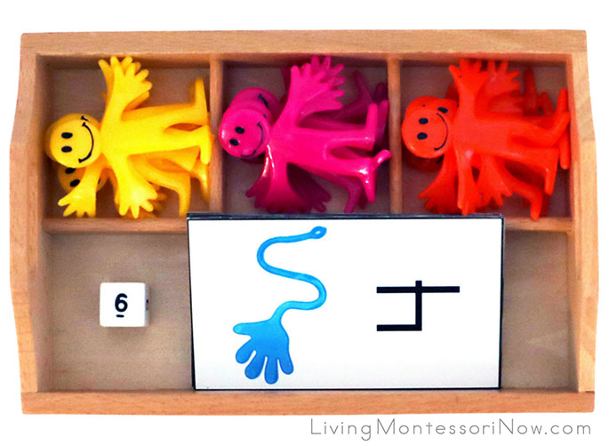 Stretchy Toy Counting or Adding Activity